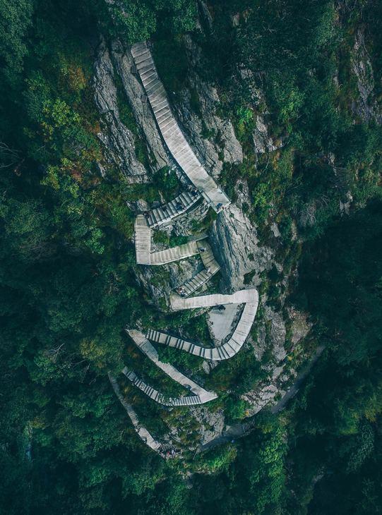 Staircase on a mountain